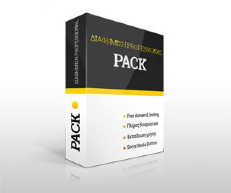 PROMO PROFESSIONAL PACK